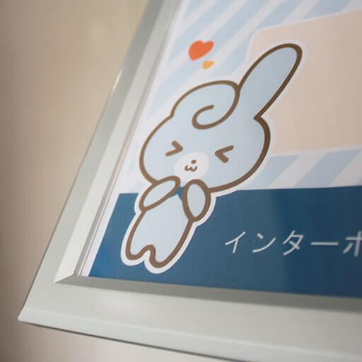 公式キャラクター「ラヴィちゃん」